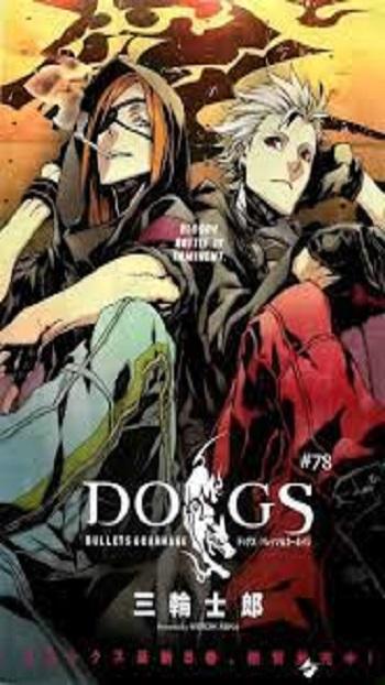 manga dogs apk